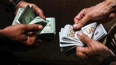 صورة كيف افتتح دولار السوق السوداء؟