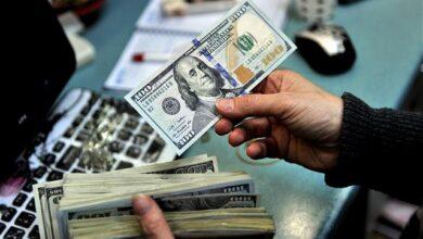 صورة كم بلغ دولار السوق السوداء اليوم؟