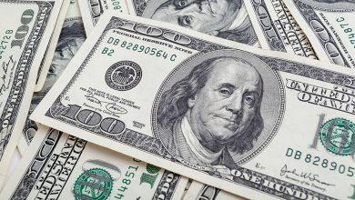 صورة تسعيرة الدولار اليوم