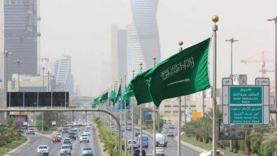 """صورة السعودية تُصنّف """"القرض الحسن"""" كياناً إرهبيّاً!"""