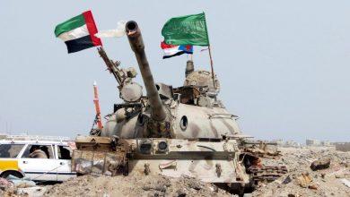 صورة الإمارات تصعّد ضد السعودية في اليمن