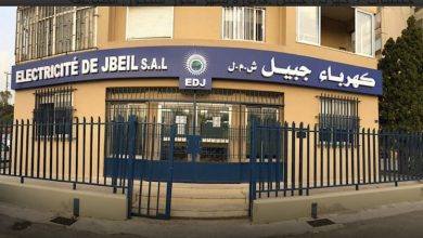 صورة تقنين كهربائي في جبيل بعد تأمين المازوت: التسعيرة ستضاعف مع رفع الدعم