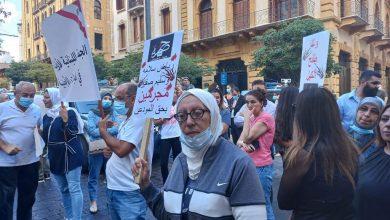 صورة تحرك للمودعين في وسط بيروت: فقد حياته من دون أن يتمكن من الحصول على أمواله لمتابعة علاجه الصحي