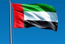 صورة في الإمارات، وعدها بالزواج و سرق منها ما يقارب المليون دولار