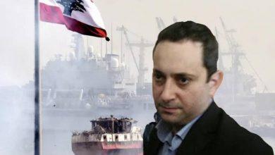 صورة تهديد من حزب الله للقاضي بيطار… وخوري يتصدى!
