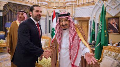 صورة الحريري يهنئ خادم الحرمين الشريفين  باليوم الوطني للمملكة العربية السعودية