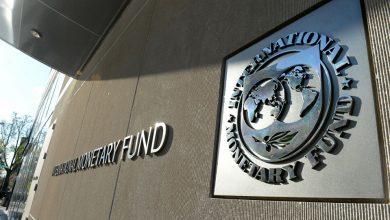 صورة هل سيسهم صندوق النقد الدولي في خفض الدولار الى ١٠ آلاف!