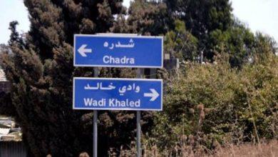صورة في وادي خالد رشقًا بالحجارة لمركز الجيش